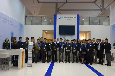 Mitsui Chemicals Kunststoffmesse