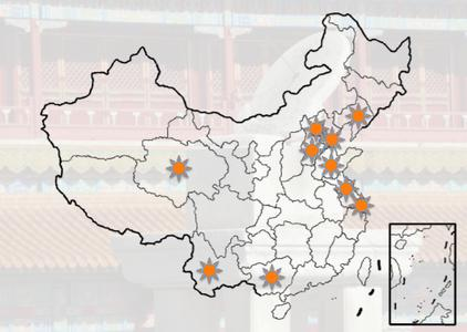 The 10 provinces that were represented in the first course: in geographical order from northeast to southwest and central-west: Liaoning, Beijing, Tianjin, Hebei, Shandong, Jiangsu, Shanghai, Guangxi, Yunnan, Qinghai.