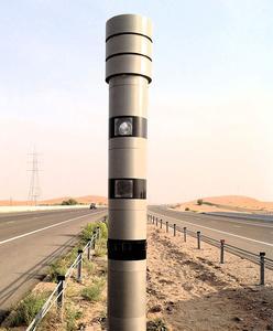 PoliScan-System in Abu Dhabi