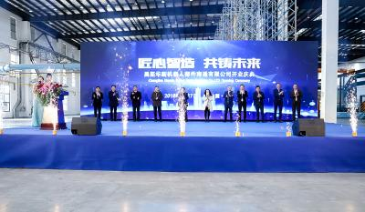 In the spotlight at the offical opening in December 2019
