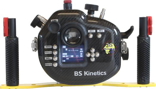 Gibson-housing from BS Kinetics