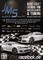Audi/VW/Skoda/Seat tuning & styling catalog 2014 from jms tuning-styling-exhausts-interieur and more