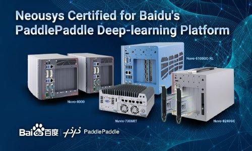 Embedded-Computer von Neousys für Baidus Deep-Learning-Plattform PaddleXPaddlePaddle zertifiziert