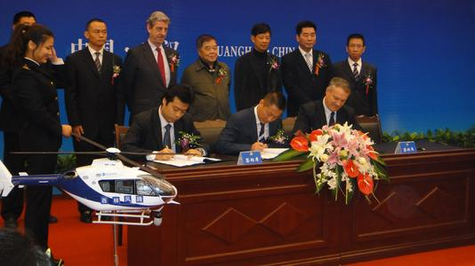 Signature Ceremony ECC & Xilin   ECC copyright. © Copyright Eurocopter China