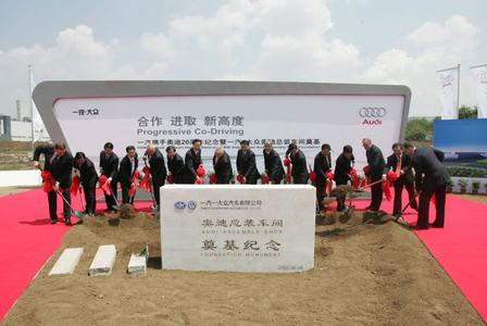 Audi hat in Changchun das 20-jährige Bestehen der Partnerschaft mit First Automobile Works (FAW) gefeiert und den Grundstein für eine neue Montagehalle gelegt und kündigt die lokale Produktion des Audi Q5 im Werk Changchun an