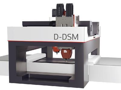 Durch die Erweiterung der DSM um eine weitere Portalbrücke stehen dem Anwender zwei unabhängig operierende Schweißköpfe zur Verfügung