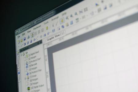 Screenshot laserDESK software version 1.2