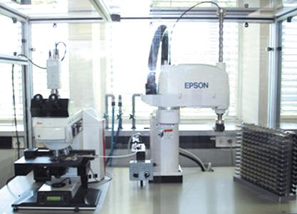 The Robotic Image Analysis System (ROBIAS) is built from a electricpowered microscope and an optional robotic slide feeder