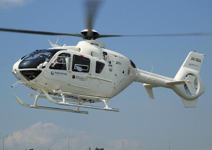 ECJ's EC135 © Eurocopter,Chikako Hirano