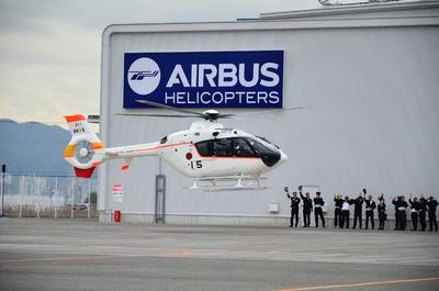 Airbus Helicopters completes delivery of final two H135s to Japan Maritime Self-Defense Force