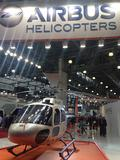AS350 B3 on display at Helirussia is enclosed (© Copyright Airbus Helicopters Vostok)
