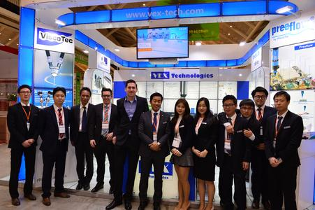 Das ViscoTec Messeteam auf der Korea Fair 2016