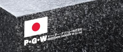 PI (Physik Instrumente) Acquires Japanese Granite and Systems Specialist P·G·W