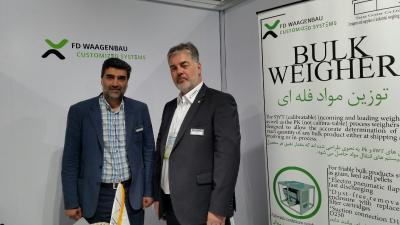 Exhibition review Iran agrofood 2018
