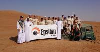 EPSILON Oman Incentive 2018
