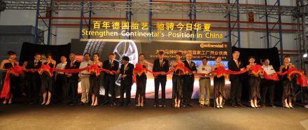 Continental feiert ersten Spatenstich für den Ausbau des Reifenwerks im chinesischen Hefei