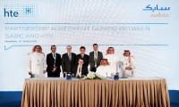 Front row, left to right: Dr. Wolfram Stichert, CEO, hte; Dr. Fahad Al-Sherehy, VP, T&I, SABIC  Back row, left to right: Dr. Abdullah Al-Refaie, GM, Global Technology Centers, T&I, SABIC; Dr. Khalid Al-Bahily, Senior Manager, Advanced Materials, CRD, T&I, SABIC; Dr. Mathias Haake, Director Business Development, hte; Dr. Khalid Karim, Corporate Research Fellow, T&I, SABIC; Dr. Sascha Vukojevic, Sr. Business Development Manager, hte; Dr. Waleed Al-Shalfan, GM, TM, T&I, SABIC; Dr. Nasser M. AL Harbi, Sr. Manager, KSA Technology Affairs, T&I, SABIC / Picture © SABIC