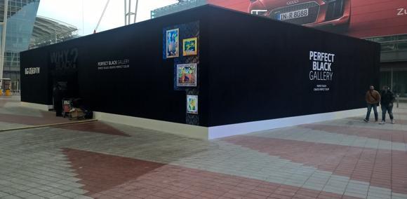 Bild LG Medienkunstausstellung Perfect Black Galerie 1