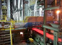 Siemens continuous caster produces world's thickest stainless-steel slabs at Posco
