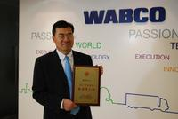 WABCO Gains Recognition for Continued Success in China