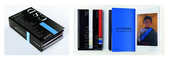 "FEDRIGONI präsentiert das neue Musterbuch ""CENTURY SOHO for Digital Technology"""
