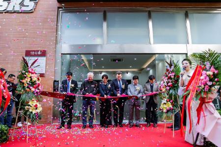 Offizielle Eröffnung der neuen Räumlichkeiten