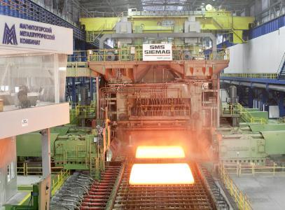 Das Walzgerüst kann zukünftig Brammen bis 350 Millimeter Dicke walzen
