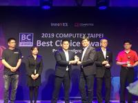 "QCT erhält den ""Computex 2019 Best Choice Award"""