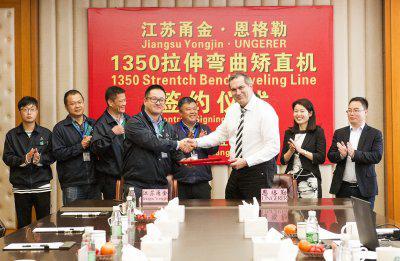 UNGERER unterzeichnet neuen Vertrag mit Jiangsu Yongjin, einem führenden chinesischen Unternehmen in der Präzisionsbearbeitung von Edelstahlband