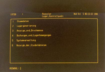 Startbildschirm der Lagerverwaltungssoftware