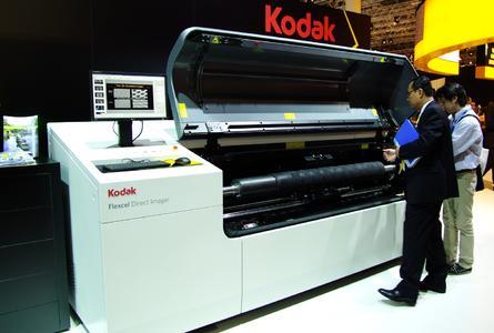 Kodak FlexcelDirect System