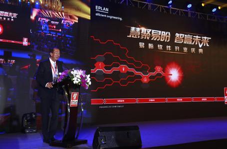 """: """"Wir wollen und werden in China weiter wachsen – die Bedingun-gen dafür sind hervorragend"""", erklärt Haluk Menderes, Geschäfts-führer, im Rahmen der Eröffnungszeremonie.  (Quelle: Eplan Software & Service GmbH & Co. KG)"""