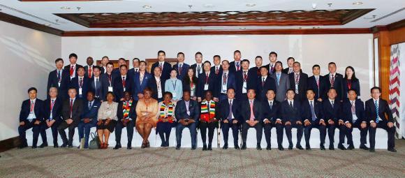 China (Zhejiang) – Zimbabwe Business Forum Participants