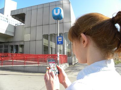 Die von Salzburg Research mitentwickelte Kongressnavigator-App ermöglicht Kongressbesuchern beim ITS World Congress in Wien (22.-26. Oktober 2012) erstmals sich problemlos und zeitsparend in der Stadt Wien, in der Messehalle als auch im Kongresszentrum zurecht zu finden