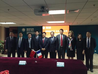 State Grid General Aviation Company signing / © Copyright Eurocopter China